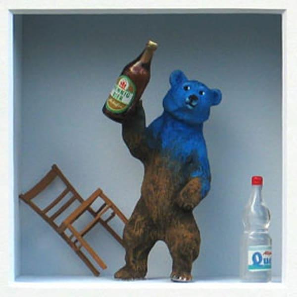 Volker Kühn | Blaubär