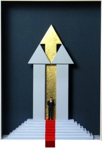 Volker Kühn | Der Weg nach oben