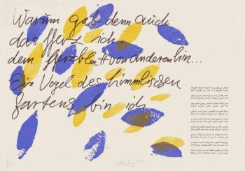 Günther Uecker | Huldigung an Hafez 8