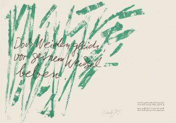 Günther Uecker | Huldigung an Hafez 9