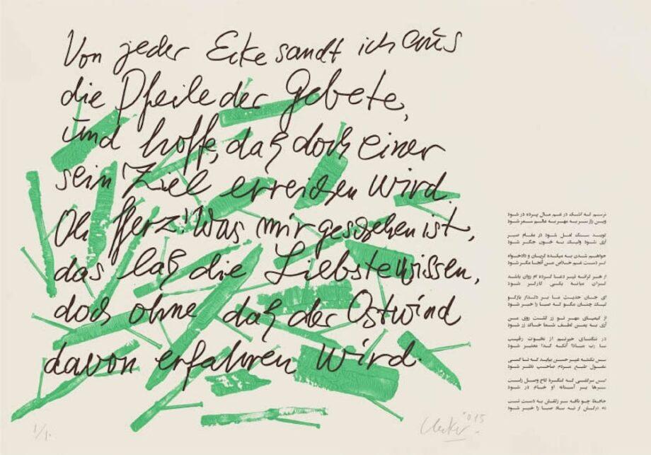 Günther Uecker | Huldigung an Hafez 12
