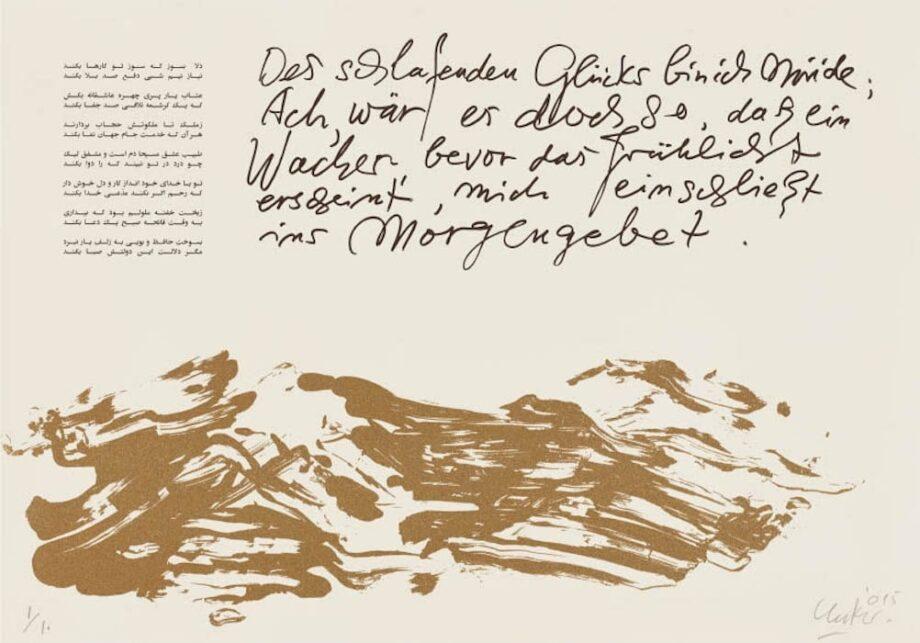 Günther Uecker | Huldigung an Hafez 24