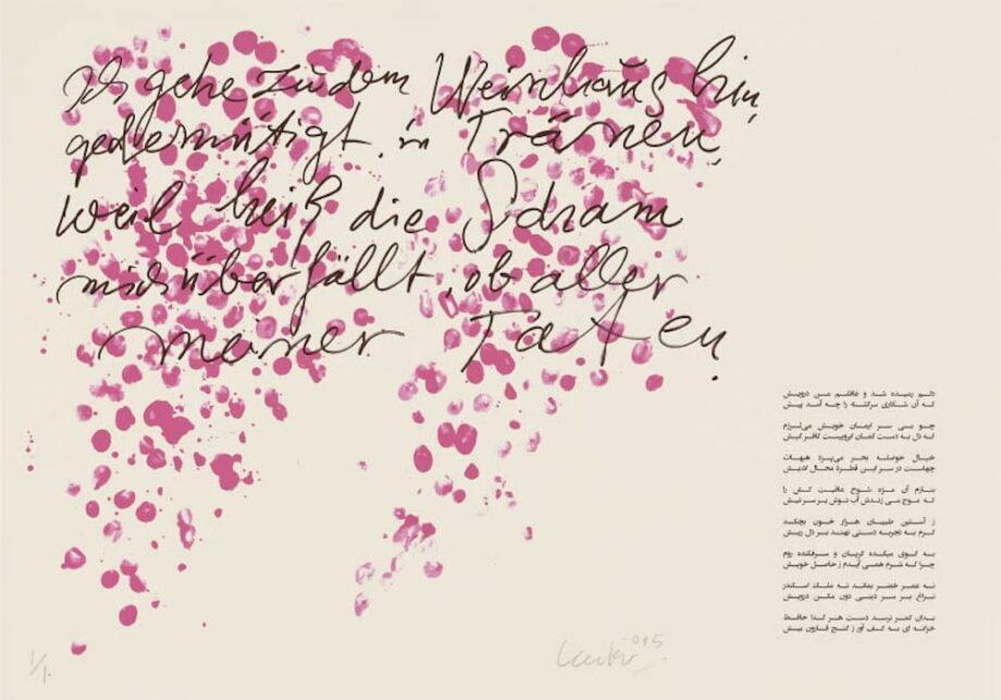 Günther Uecker | Huldigung an Hafez 26