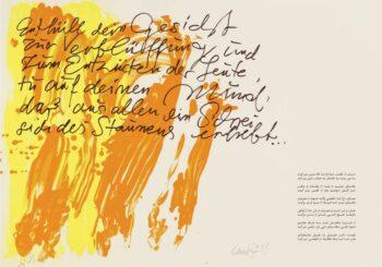 Gün29er Uecker | Huldigung an Hafez 28