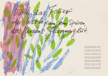 Günther Uecker | Huldigung an Hafez 35 - Siebdruck