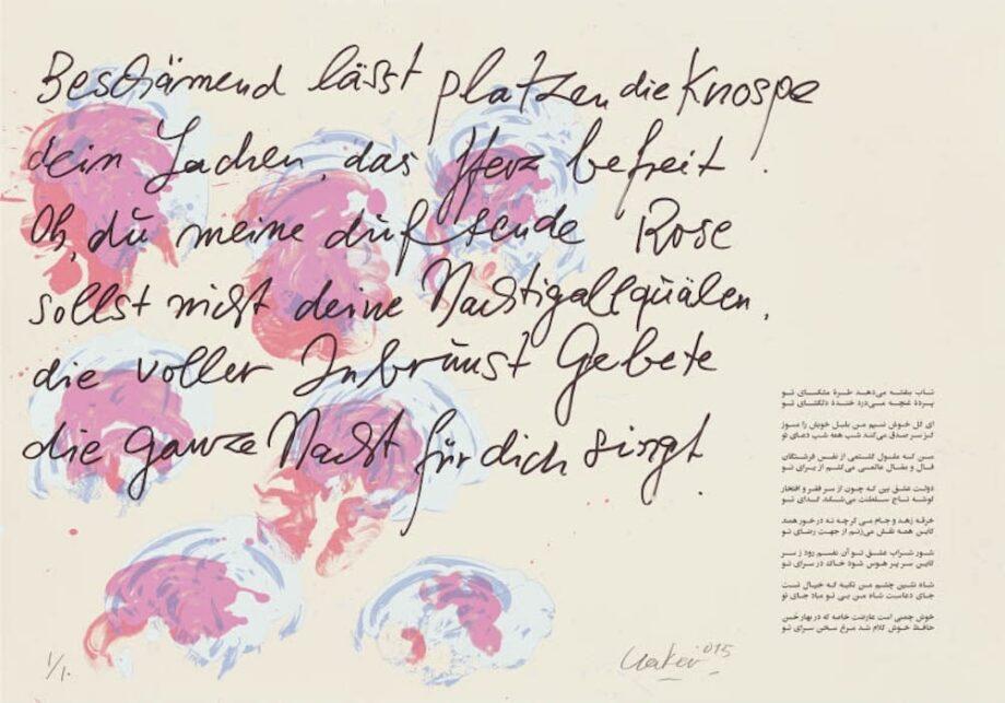 Günther Uecker | Huldigung an Hafez 37 - Siebdruck